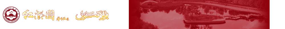 新闻网--红湖网
